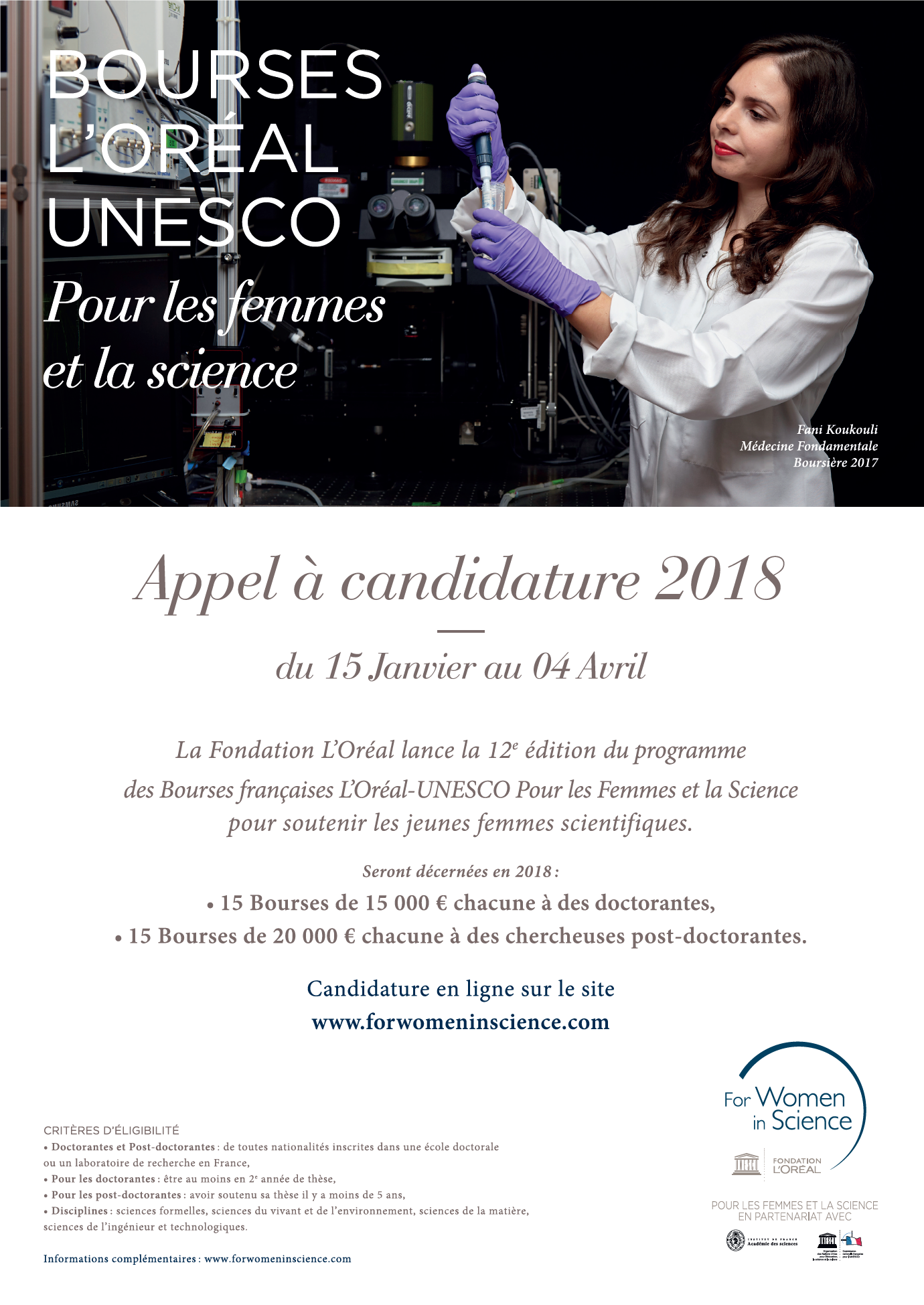Poster Bourse Unesco LOreal 2018 png